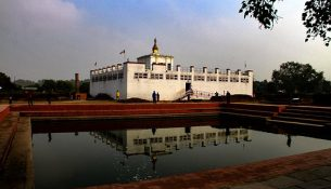 luogo di nascita buddha