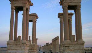 tetrapilo Palmira