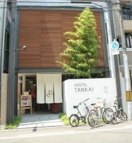 Dormire in Giappone in ostello