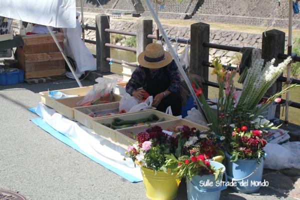 Takayama mercato Miyagawa