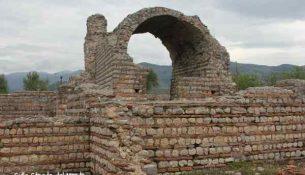 antica privernum