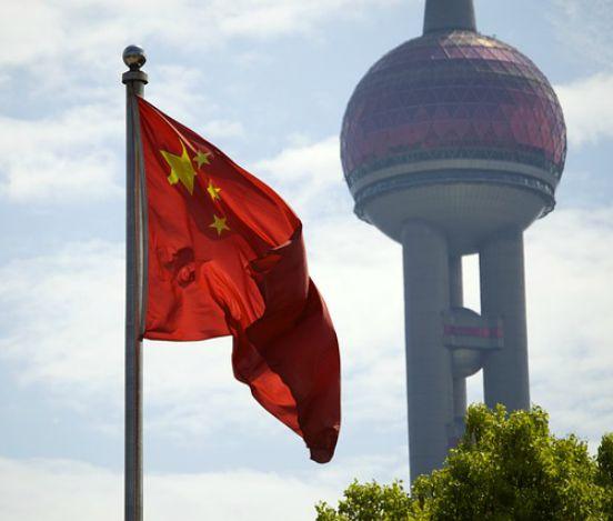 Cina bandiera