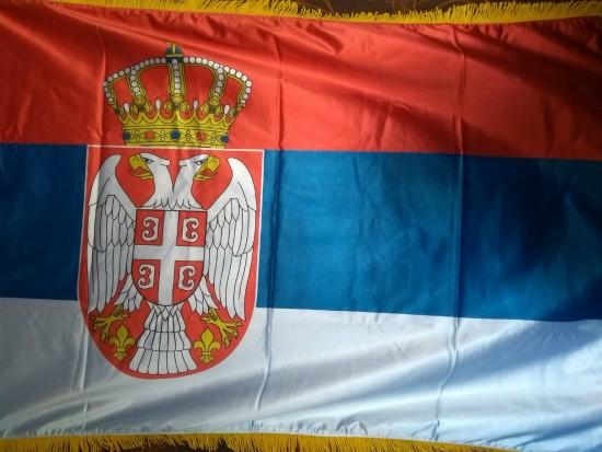 Stemma della serbia