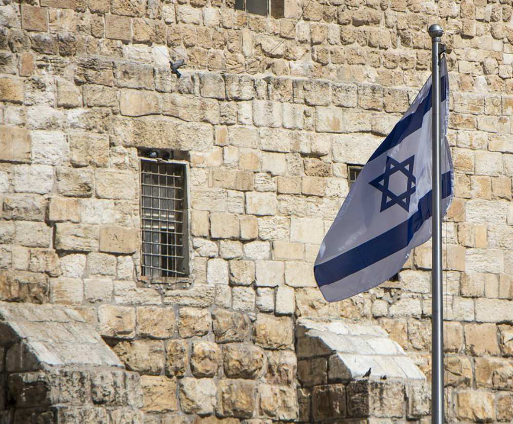 la bandiera di Israele ricca di significato