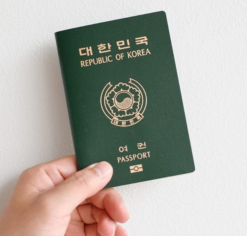 tra i passaporti più potenti del 2021 quello della corea