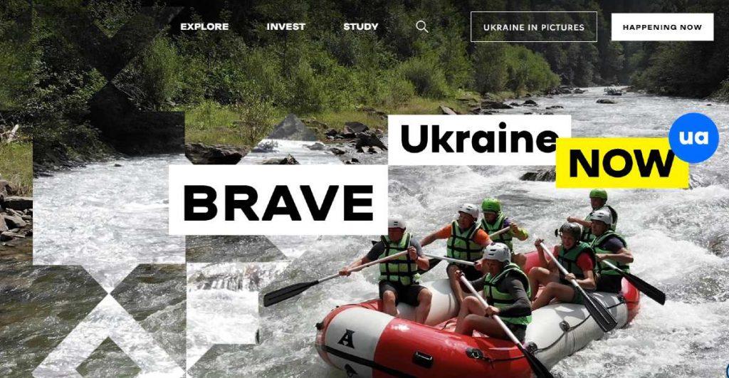 il nuovo sito internet dell'Ucraina