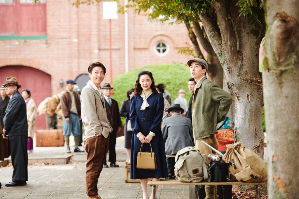 Wife of a Spy in programma alll' Asian Film Festival 2021