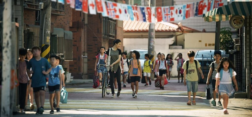 Korean Day Asian Film Festival