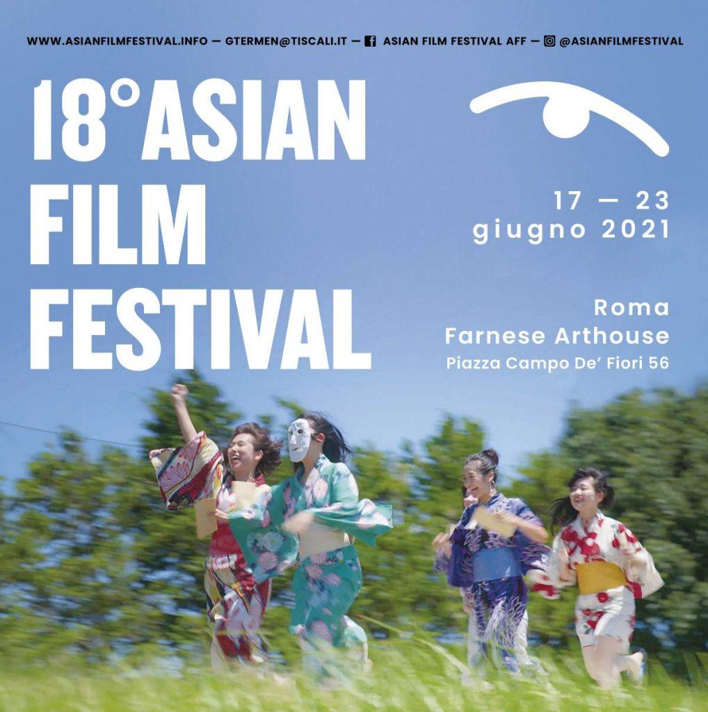 XVIII Asian Film Festival a Roma